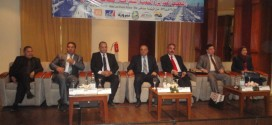 "An international Workshop on ""Urban Planning and Sustainable Development – Sfax 2030″"