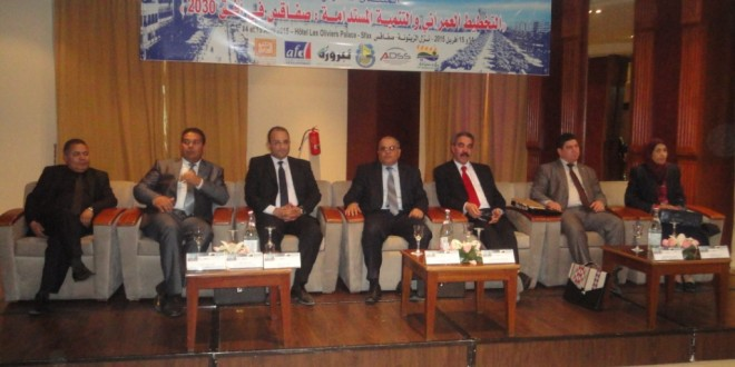 "An international Workshop on ""Urban Planning and Sustainable Development – Sfax 2030″"