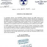 CERTIFICAT DE LIBERATION