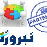activités &partenariat