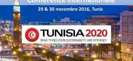 International Conference on Investment  Tunisia 2020